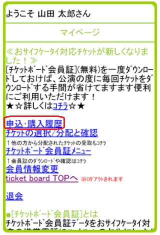 f:id:toku_0511:20180120220643p:plain