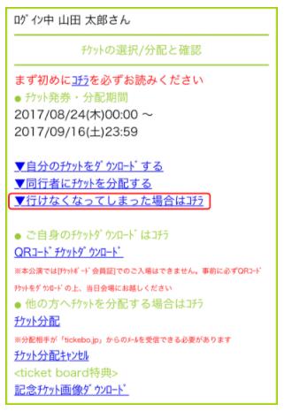 f:id:toku_0511:20180120220815p:plain