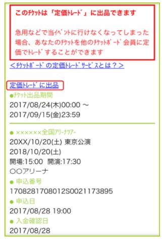 f:id:toku_0511:20180120220950p:plain