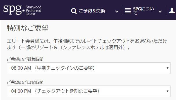 f:id:toku_0511:20180206005510p:plain