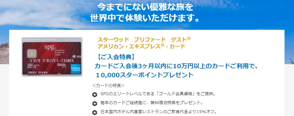 f:id:toku_0511:20180206222823p:plain