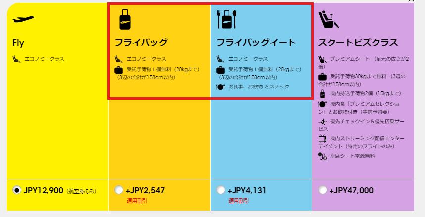 f:id:toku_0511:20180412001714p:plain