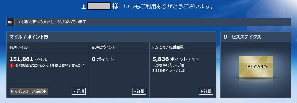 f:id:toku_0511:20180505233214p:plain