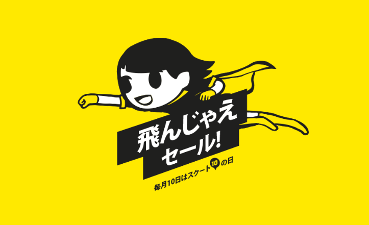 f:id:toku_0511:20180508174052p:plain