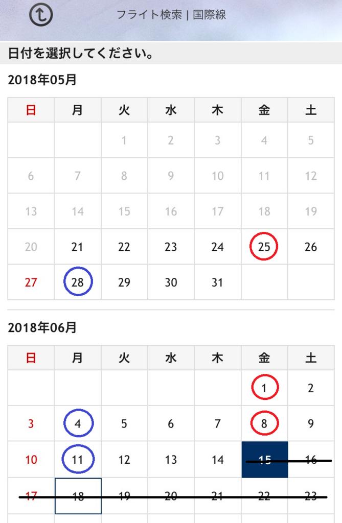 f:id:toku_0511:20180521235135p:plain