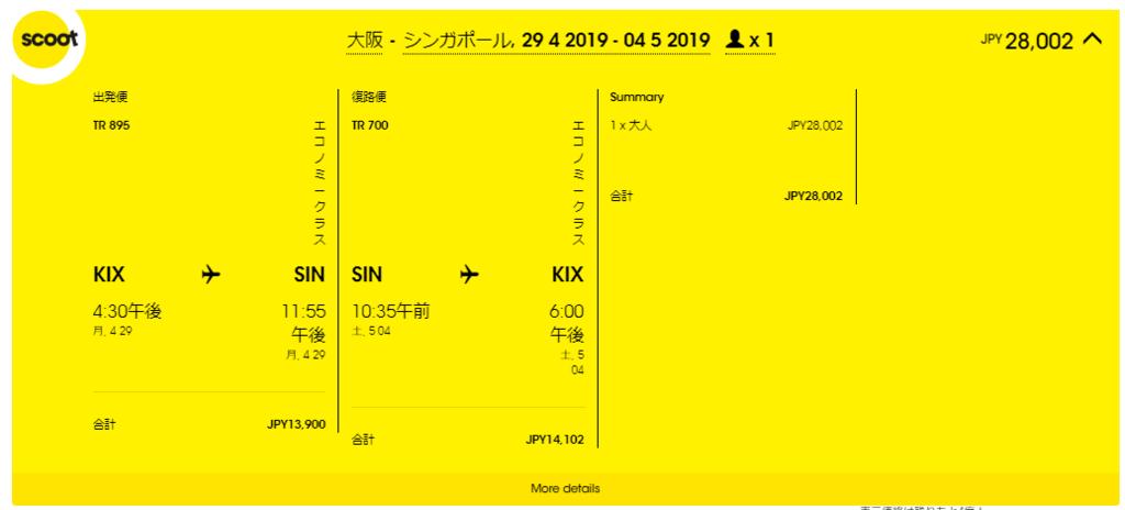 f:id:toku_0511:20180803232746p:plain