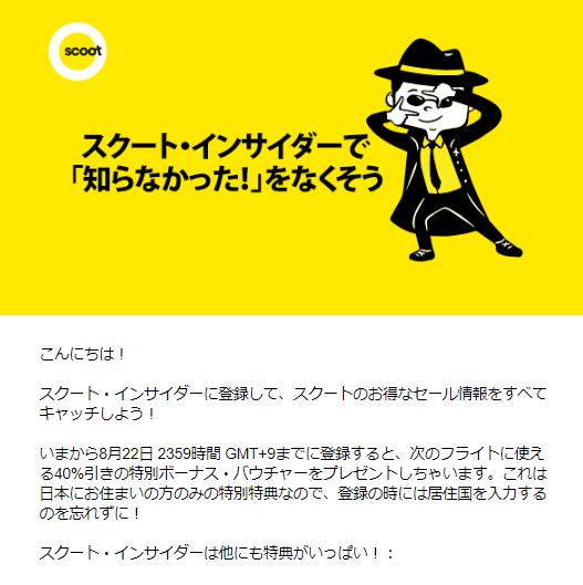 f:id:toku_0511:20180820221705p:plain