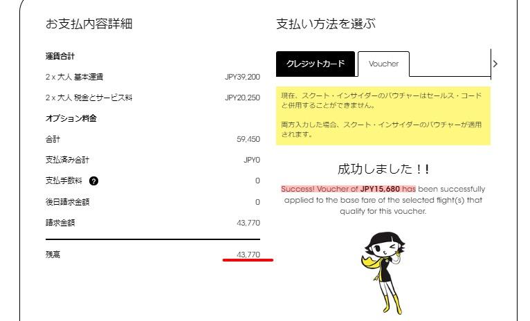 f:id:toku_0511:20180821001638j:plain