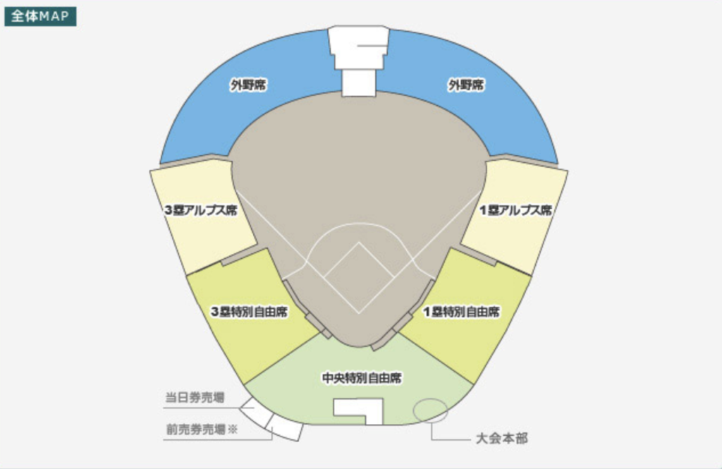 チケット 選抜 高校 野球 【2021年春の選抜高校野球】雨天中止時のチケット払い戻しと入場券の再発売まとめ
